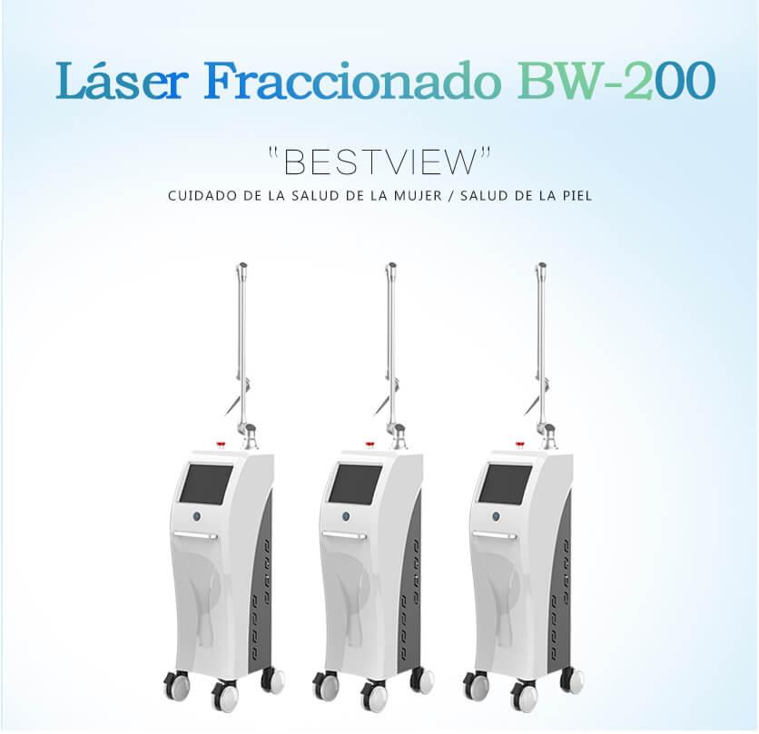 fractional co2 laser machine 1